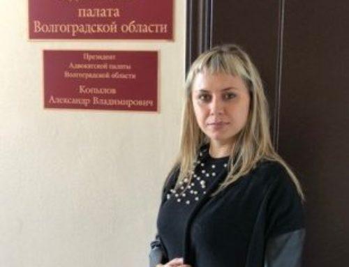 Лодягина Вероника Игоревна