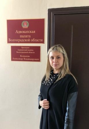Адвокат Лодягина Вероника Игоревна