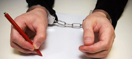 вопрос об освобождении от наказания или о смягчении наказания