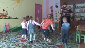 Место в детском саду