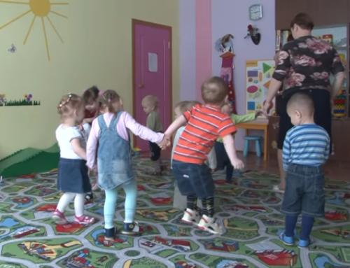 Место в детском саду без очередей и взяток? Легко!